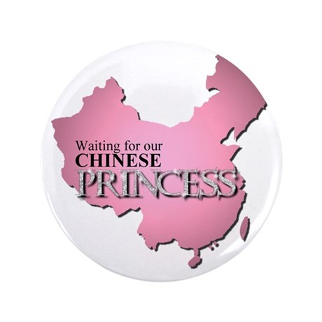 """Waiting for our Chinese Princ 3.5"""" Button"""