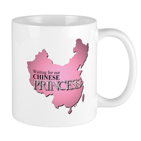 Waiting for our Chinese Princ Mug