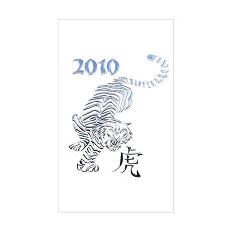 Year of the Tiger Sticker (Rectangle)
