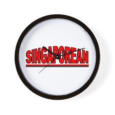 """Singaporean"" Wall Clock"