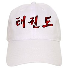 Korean Taekwondo Baseball Cap