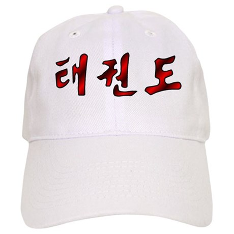 Korean Taekwondo Cap