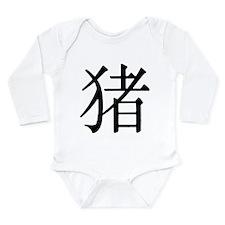 Character for Pig Long Sleeve Infant Bodysuit