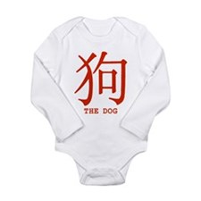 Chinese Astrology Dog Long Sleeve Infant Bodysuit