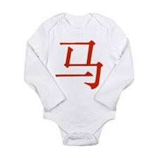 Chinese Zodiac Horse Long Sleeve Infant Bodysuit