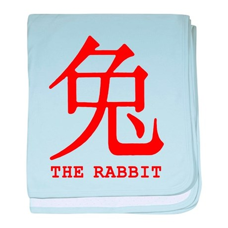 Chinese Zodiac The Rabbit Infant Blanket