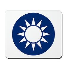 Taiwan Coat of Arms Mousepad