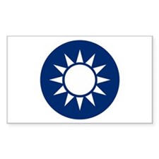 Taiwan Coat of Arms Rectangle Decal