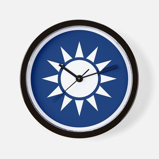 Taiwan Coat of Arms Wall Clock