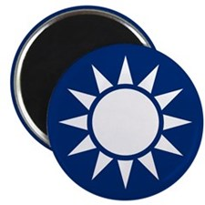 "Taiwan Coat of Arms 2.25"" Magnet (10 pack)"