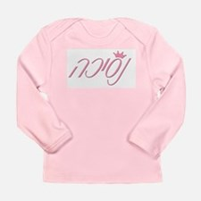 """Princess"" (in Hebrew) Long Sleeve Infan"