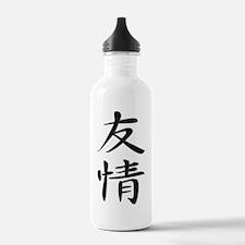 Friendship - Kanji Symbol Water Bottle