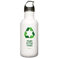Green Jew Water Bottle