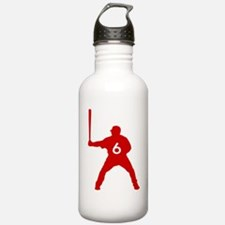 Howard Pre-Launch Original Sports Water Bottle