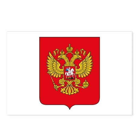 Russian Coat of Arms Postcards (Package of 8)