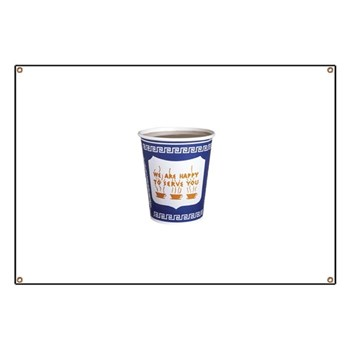 NYC Coffee Cup Banner