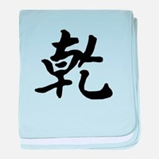 The Creative (Chinese) Infant Blanket