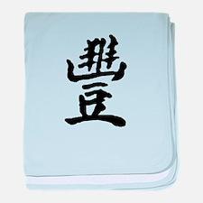 Abundance (Chinese) Infant Blanket