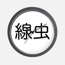 C. elegans Kanji Wall Clock