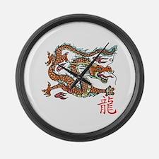 Unique Asian art Large Wall Clock