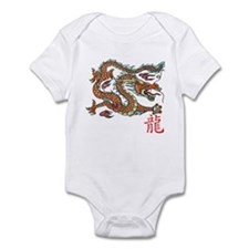 Chinese Dragon NEW red Body Suit
