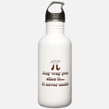 Chocolate Cream Pi Water Bottle