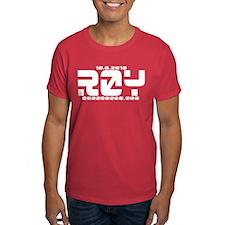ROY 10062010 T-Shirt