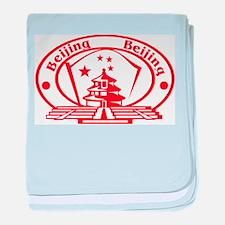 Beijing Passport Stamp Infant Blanket