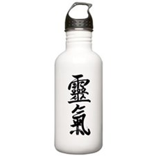 Ancient Reiki Kanji Water Bottle