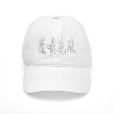 Michael in Kanji -1- Baseball Cap