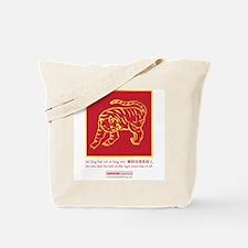 Tiger shopping/tote bag