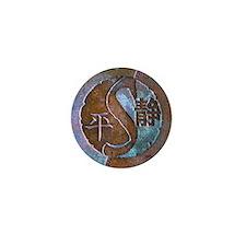 Stylized Yin Yang Symbol ~ Mini Button (10 pack)