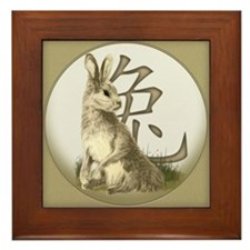Chinese Year of the Rabbit Framed Tile