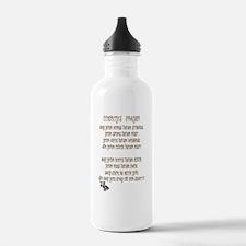 cowboy prayer Water Bottle