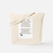 cowboy prayer Tote Bag