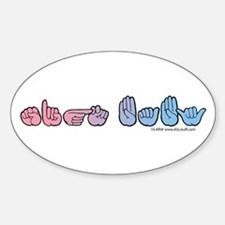 PinkBlue SIGN BABY Decal