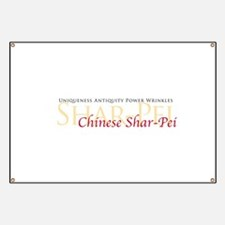 Chinese Shar-Pei Graphic Banner
