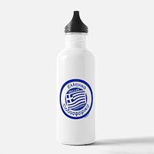 Greece Hellas Soccer/Football Water Bottle