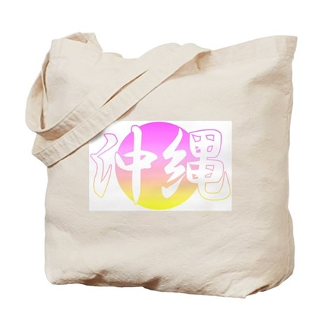 Funky Purple Tote Bag
