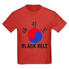 TKD Black Belt T