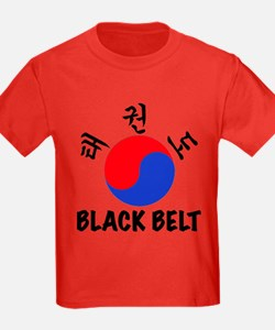 TKD Black Belt T
