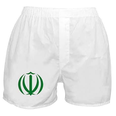 Iran Coat of Arms Boxer Shorts