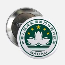 """Macau Coat of Arms 2.25"""" Button (10 pack)"""