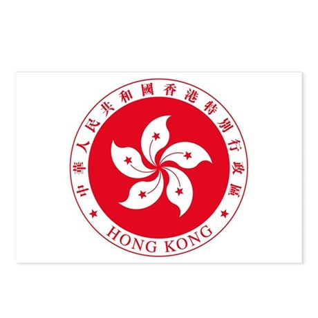 Hong Kong Coat of Arms Postcards (Package of 8)