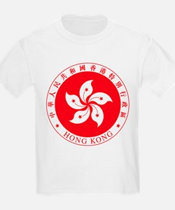 Hong Kong Coat of Arms Kids T-Shirt