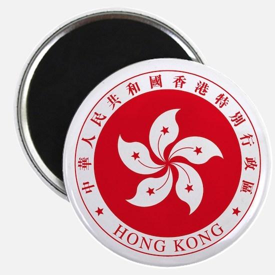 "Hong Kong Coat of Arms 2.25"" Magnet (10 pack)"