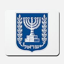 Israel Coat of Arms Mousepad