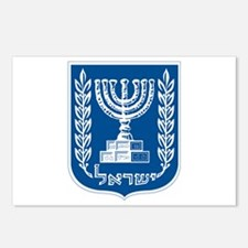 Israel Coat of Arms Postcards (Package of 8)