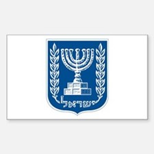 Israel Coat of Arms Rectangle Decal