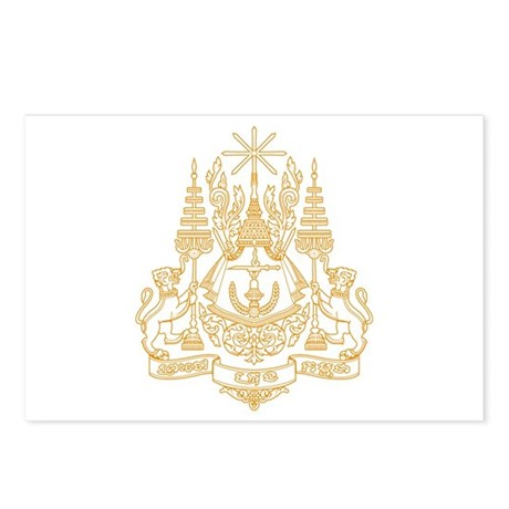 Cambodia Coat of Arms Postcards (Package of 8)